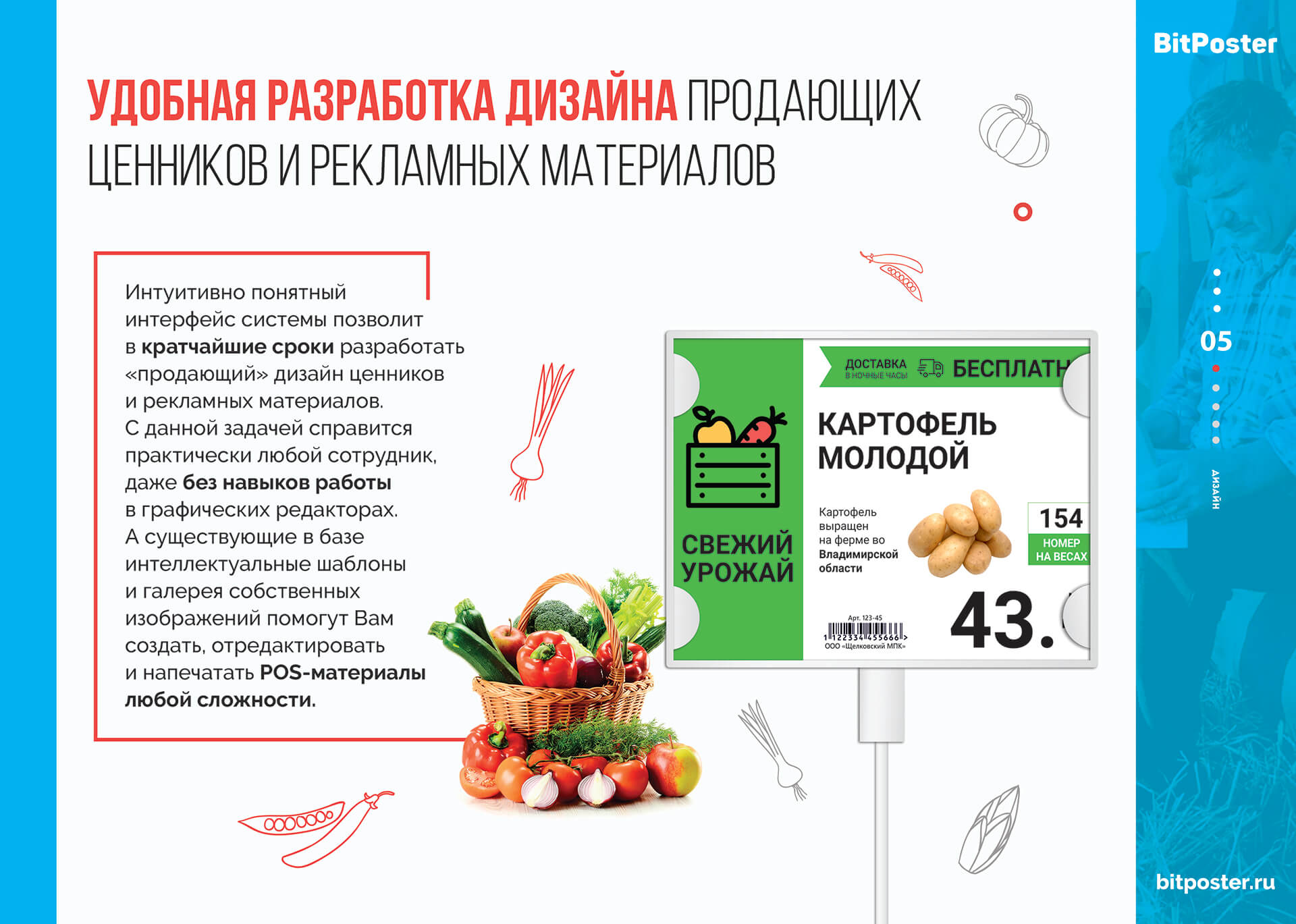 Фирменный стиль для стартапа под заказ в Москве