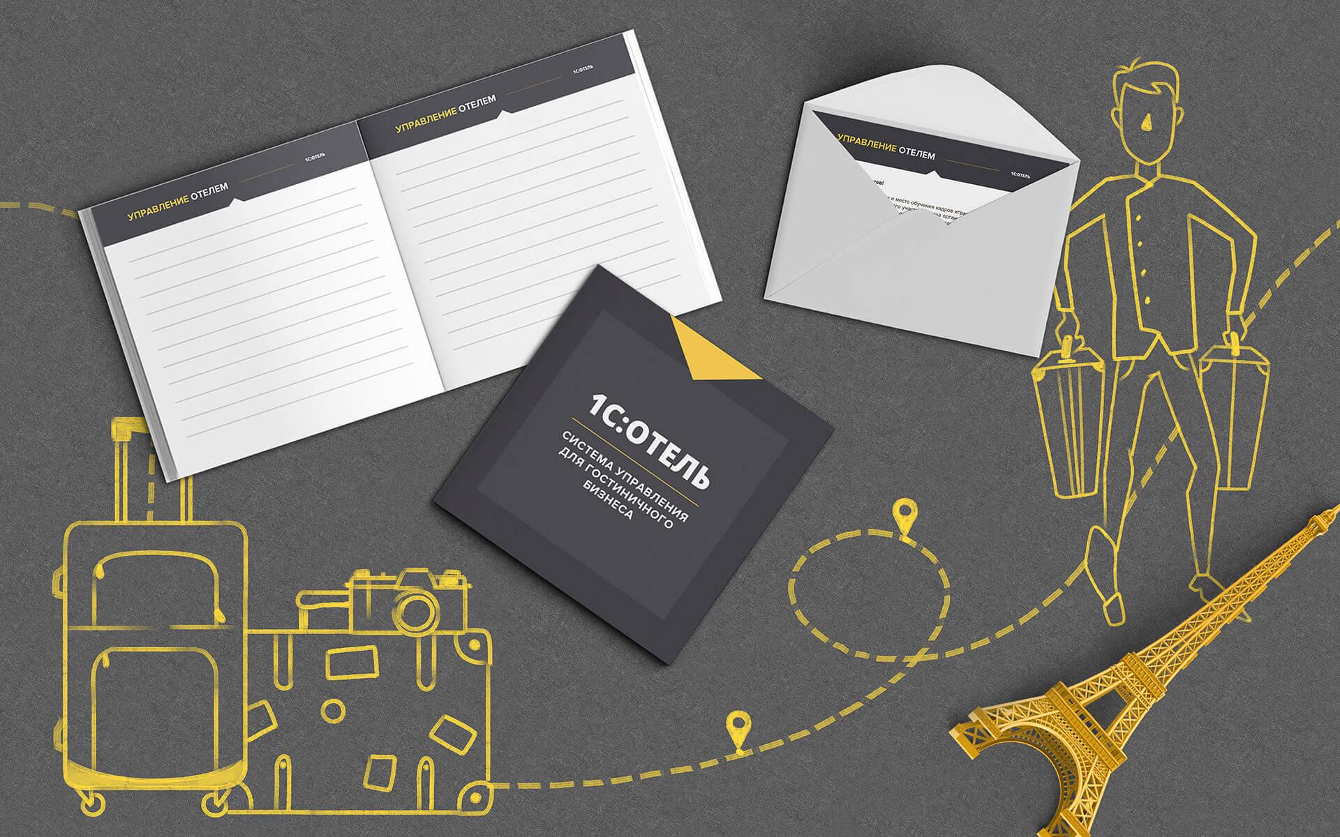 Фирменный стиль IT-компании, пример дизайна бренда