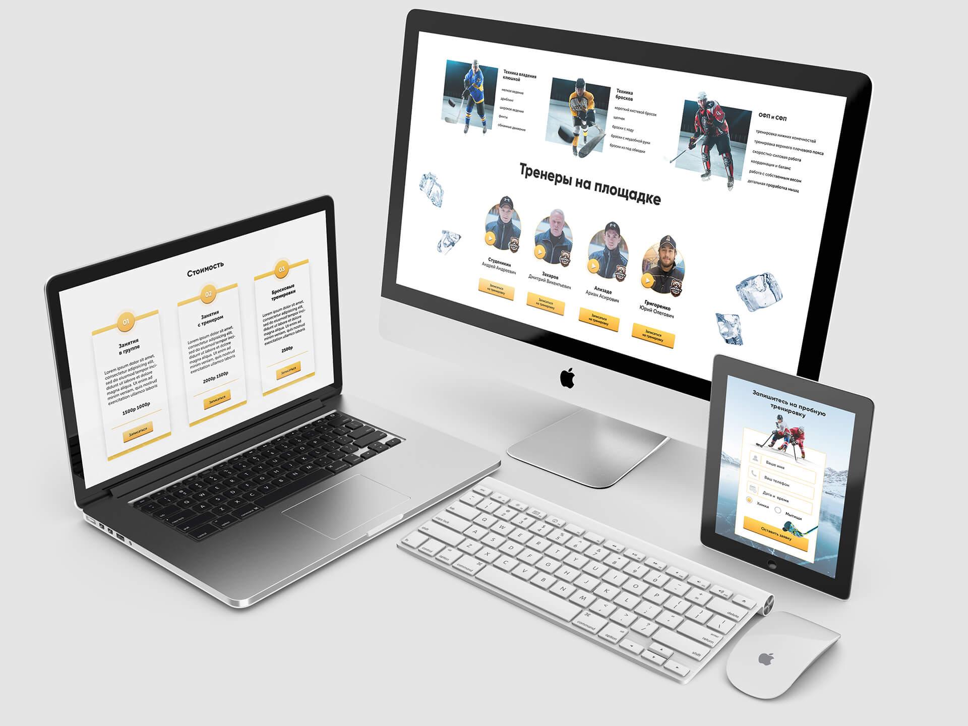 Заказать сайт школы или учебного центра, разработка под ключ
