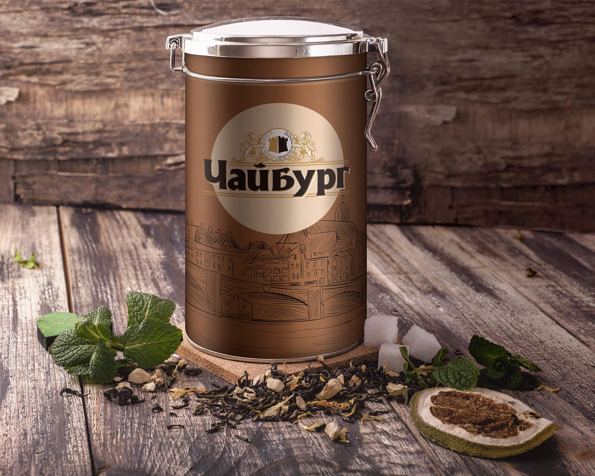 Дизайн упаковки чая, пример дизайна этикетки и пакетиков чая