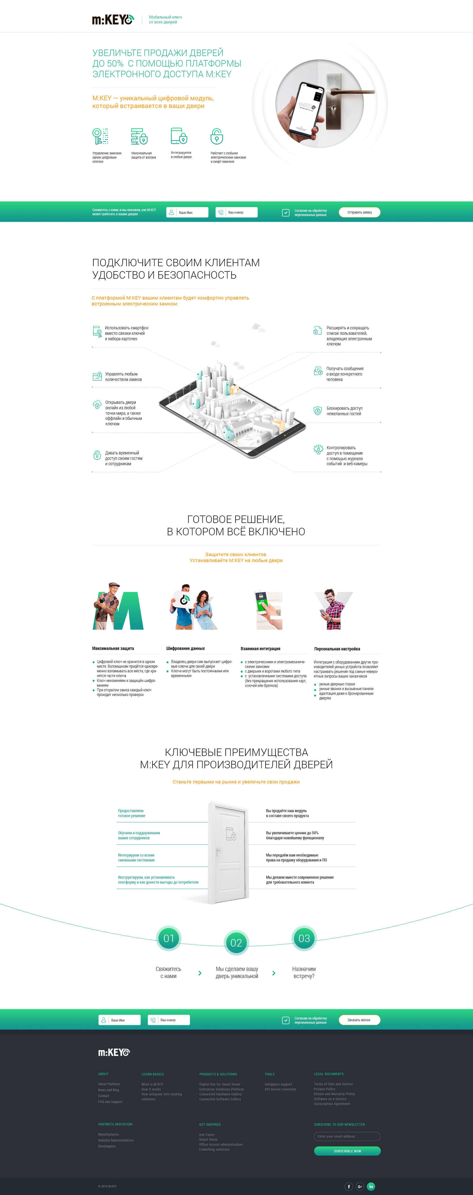 Разработка сайта для стартапа на заказ в Москве