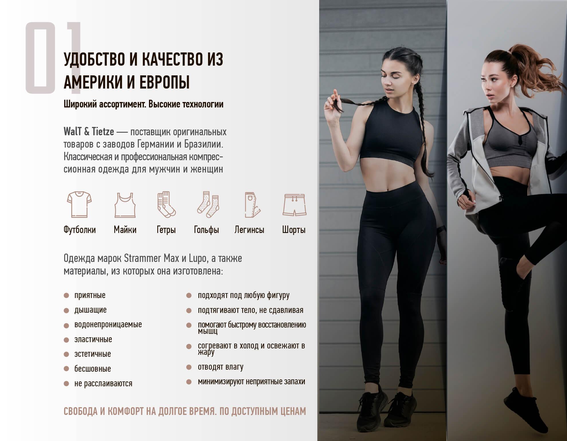 Маркетинг-кит для инвесторов образец, скачать в powerpoint и pdf