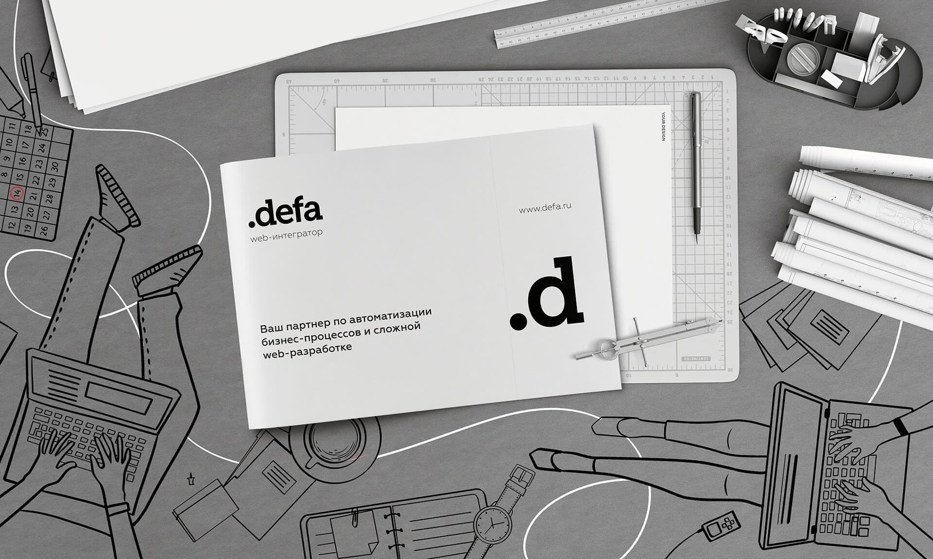 Презентация рекламного агентства под заказ в Москве