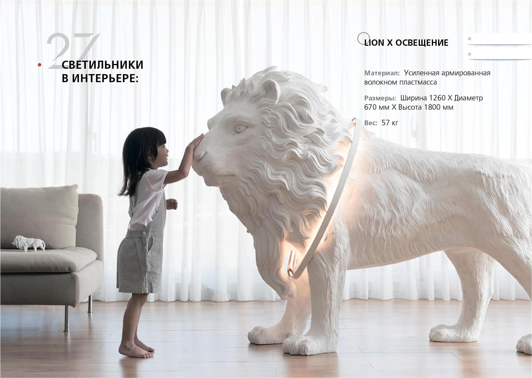Маркетинг кит студии декора, дизайна помещений, пример