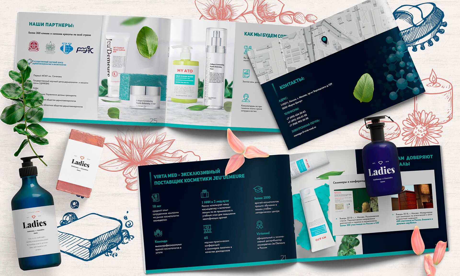 Презентация клиники красоты, услуги косметолога, скачать образец